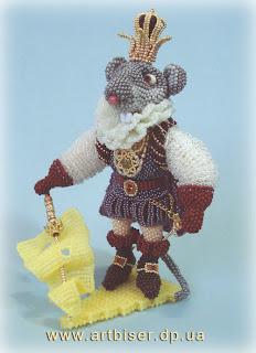 Мышиный король, игрушка из бисера