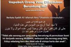 Penjelasan Al-Qur'an Tentang Kriteria Orang Yang Beruntung.