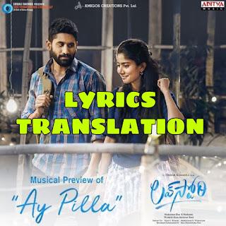 Ay Pilla Lyrics in English | With Translation | – Love Story | Haricharan