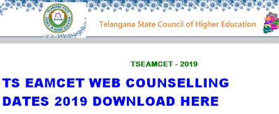 Manabadi TS Eamcet Counselling dates 2019 check now @ tseamcet.nic.in 1