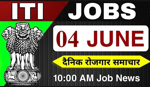 ITI Job News Today 04 June 2021
