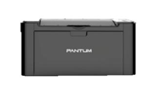 Pantum P2516 Driver Download