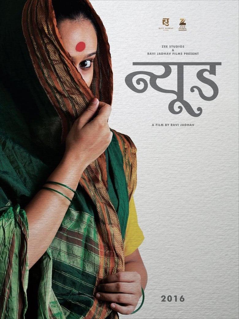 Nude Chitraa 2019 Hindi 720P-900MB WEB-DL ESub Download