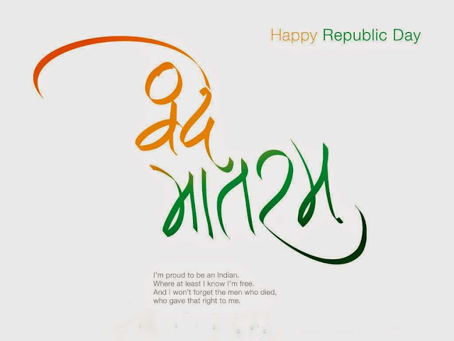 happy-republic-day-images-free-download