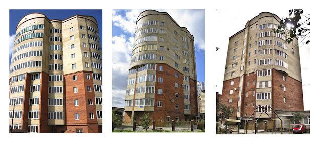 Фото разных видов здания