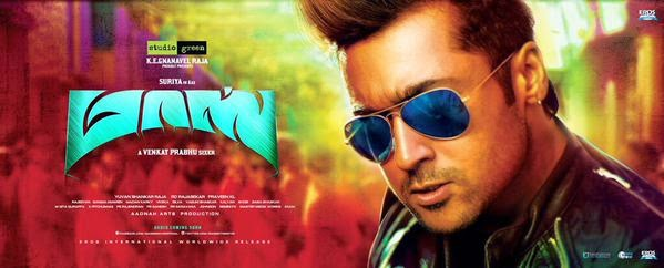 "Masss movie Updated Release Date - "" Just before IPL Fever"""