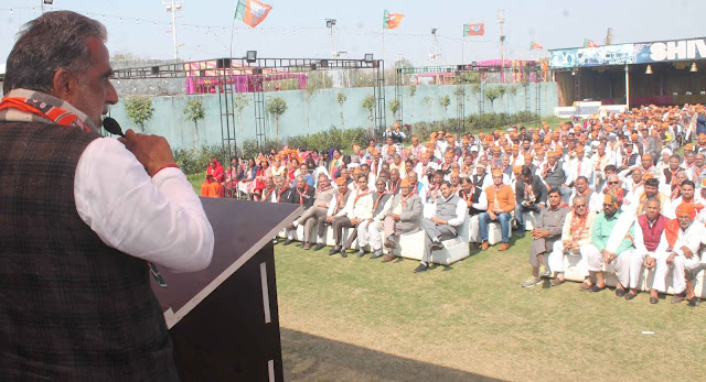 The address of the Prime Minister Narendra Modi's booth functionaries in the country was heard in Faridabad; K P Gurjar