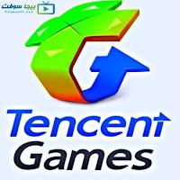 تحميل برنامج تينسنت للكمبيوتر