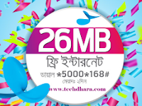GP 26MB free internet data offer