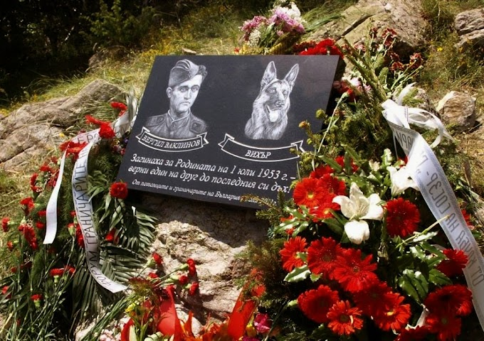 Безсмъртният подвиг на граничаря Ваклинов
