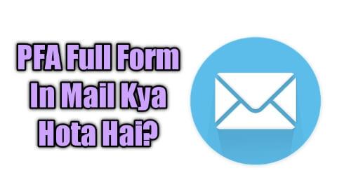 PFA Full Form In Mail में क्या होता है?    PFA Ka Meaning In Hindi    PFA Other Full Form