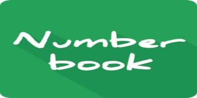"""تحميل نمبر بوك القديم الاصلي بدون تحميل تنزيل  """"number book Samsung للسامسونج"""