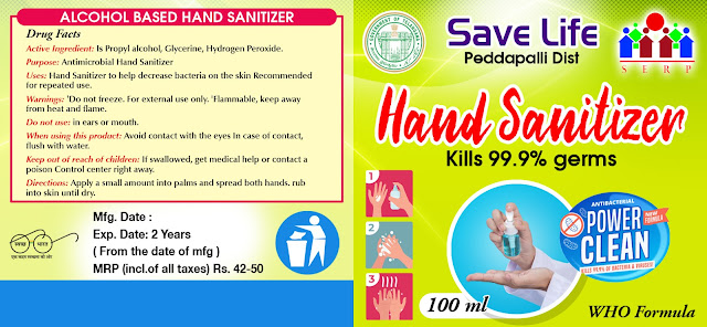 hand sanitizer Bottle sticker label for 100mL bottle,label design for hand sanitizer Bottle