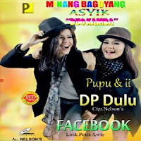 Duo Kamba - DP Dulu (Full Album)