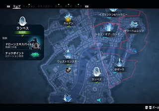 ウォッチドッグスレギオンのマップ
