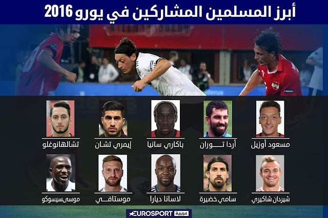 ابرز اللاعبون المسلمون المشاركون فى بطولة اليورو 2016