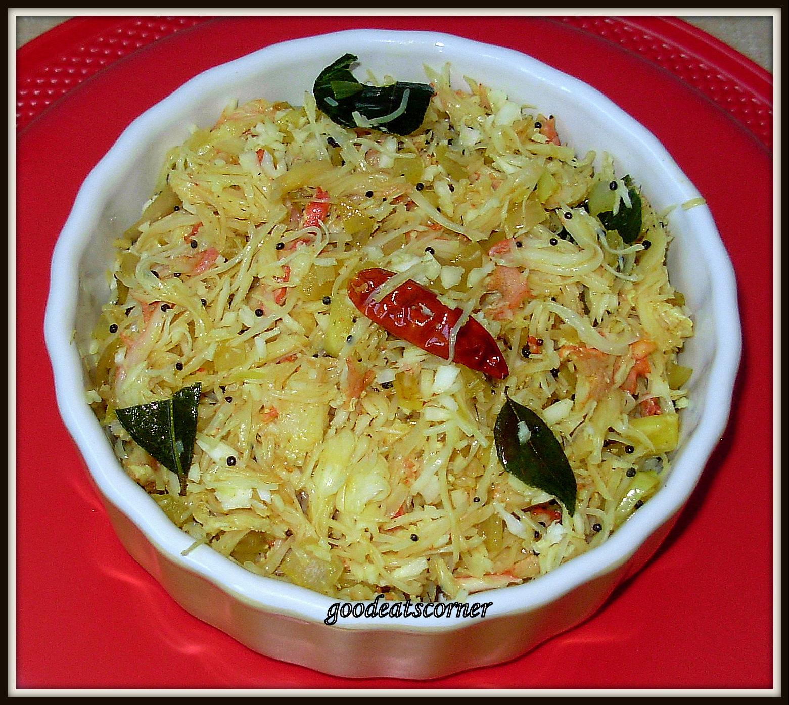 how to make njandu curry