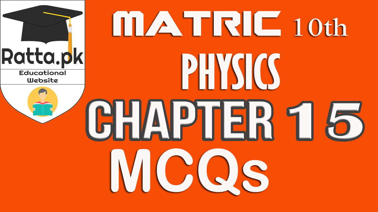 10th Physics Chapter 15 MCQs