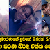 Ajith Muthukumarana's Daughter's Bridal Show
