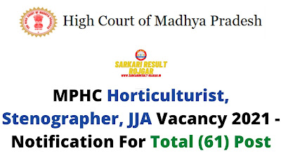MPHC Horticulturist, Stenographer, JJA Vacancy 2021 - Notification For Total (61) Post