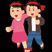 二人三脚のイラスト(女性)