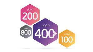 أسعار باقات المفوتر من STC الإتصالات السعودية 2020