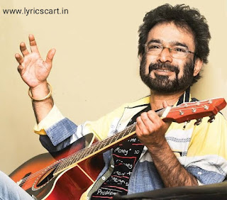 Jokhon Somoy Thomke Daray (যখন সময় থমকে দাঁড়ায়) Lyrics in Bengali-Nachiketa