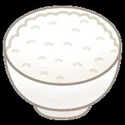 お茶碗に入ったご飯のイラスト