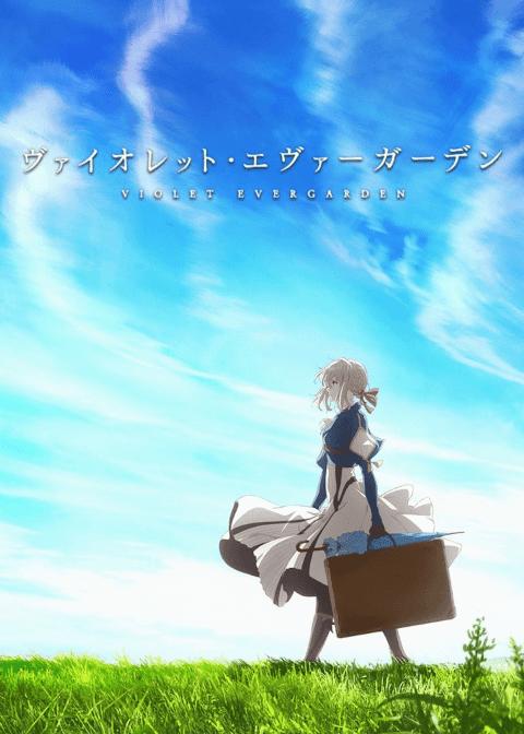 Anime Review : Violet Evergarden (2018)