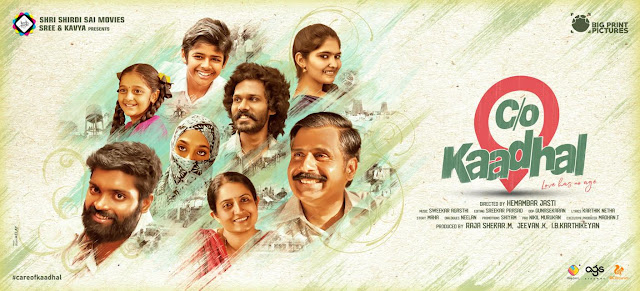 c/o kaadhal watch online, c/o kaadhal movie cast, , care of kaadhal, filmy2day