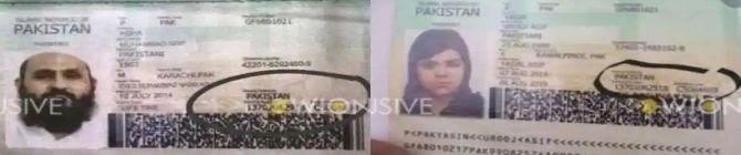 Is Taliban's De-Facto Leader, Mullah Baradar, A Pakistani Citizen? This Passport Has Gone Viral