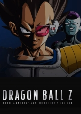Dragon Ball Z - 30th Anniversary