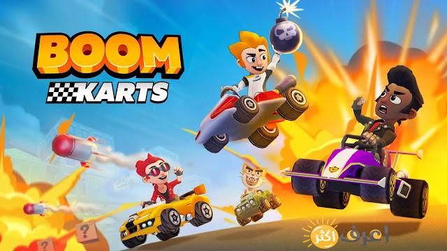تحميل لعبة Boom Karts للاندرويد برابط مباشر مجانا 2021