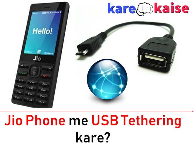 jio-phone-usb-tethering-kare