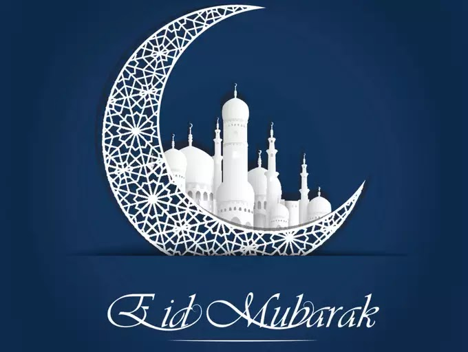 Happy Eid-ul-Fitr, Eid Mubarak 2020 Wishes Images, Status, Quotes, Messages, Photos, Pics