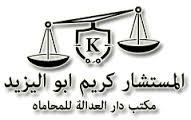 WWW.KARIMABUELYAZID.COM