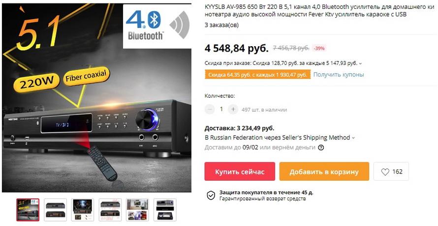 KYYSLB AV-985 650 Вт 220 В 5,1 канал 4,0 Bluetooth усилитель для домашнего кинотеатра аудио высокой мощности Fever Ktv усилитель караоке с USB