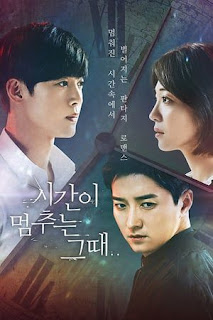When Time Stopped, Drama Korea, Korean Drama, Drama Korea When Time Stops, Cast, Pelakon Drama Korea When Time Stops, Kim Hyun Joong, An Ji Hyun, In Gyo Jin, Lee Si Hoo, Poster, Drama dan Filem Bulan Januari 2019, Sinopsis Drama Korea When Time Stops, Review By Miss Banu, Blog Miss Banu Story,