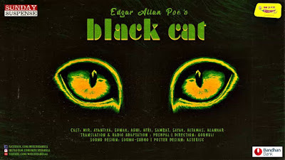 The Black Cat – Edgar Allan Poe