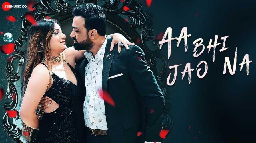 Aa Bhi Jao Na Lyrics - Bishwajit Ghosh | Ishak Khan & Soniya Das Bishwajit Ghosh