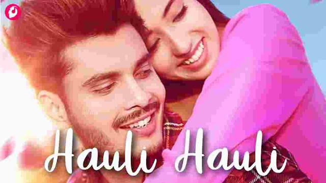 Hauli Hauli Lyrics in English Gurnazar