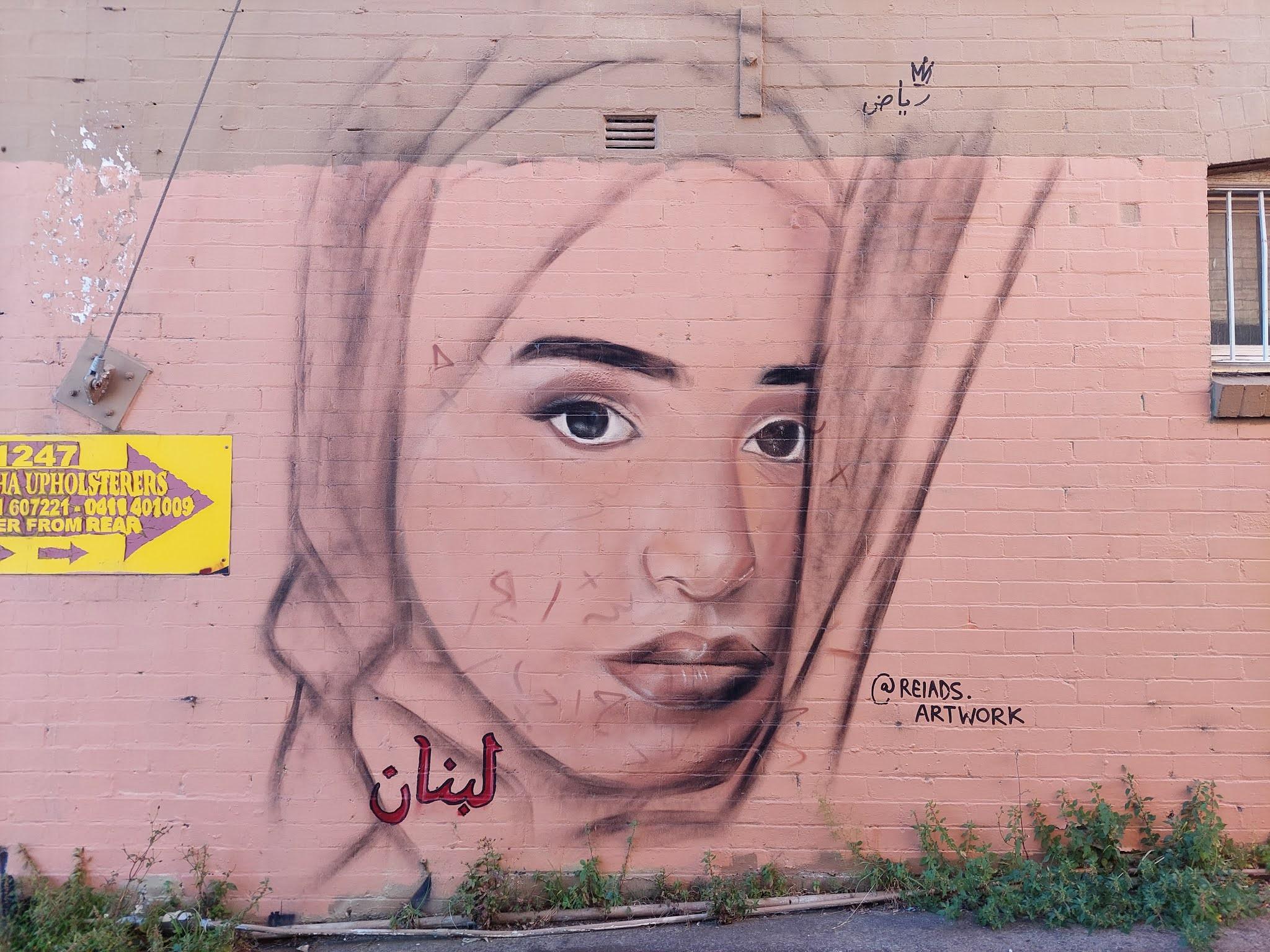 Punchbowl Street Art | Reiad Serafi-Najjar