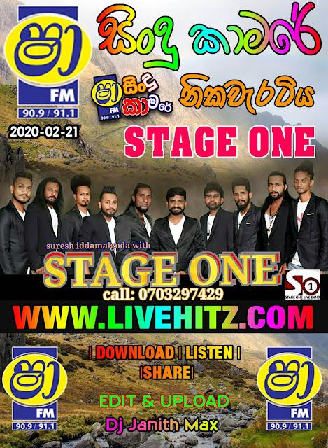 SHAA FM SINDU KAMARE WITH STAGE ONE 2020-02-21