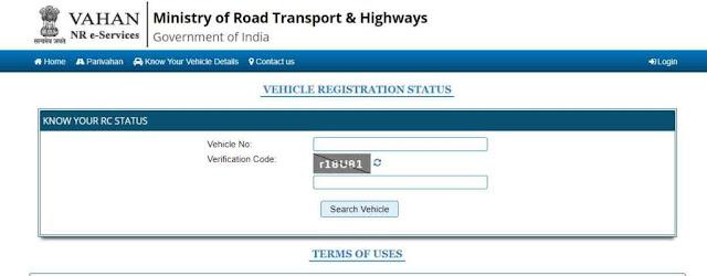 Check Online RC Status