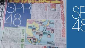 Mengulas Calon Sister Group AKB48 'SPR48' di Sapporo yang Tak Jadi Dibentuk