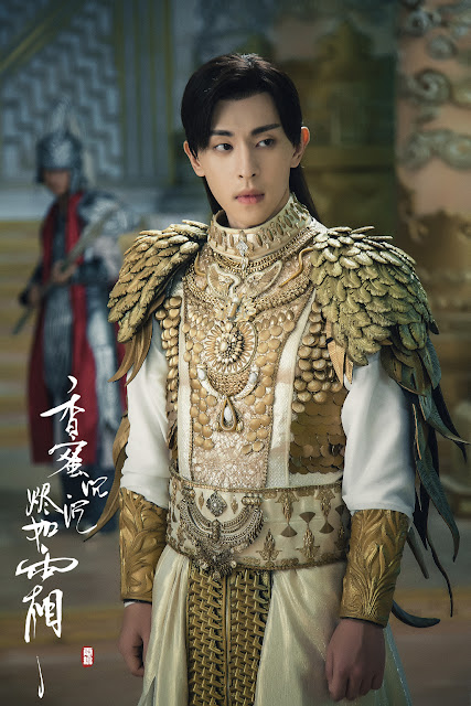 Ashes of Love Deng Lun as Xu Feng