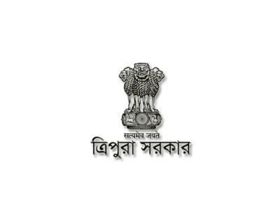 Tripura-High-Court-Main-Written-Examination