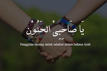 Panggilan Sayang untuk Sahabat dalam Bahasa Arab