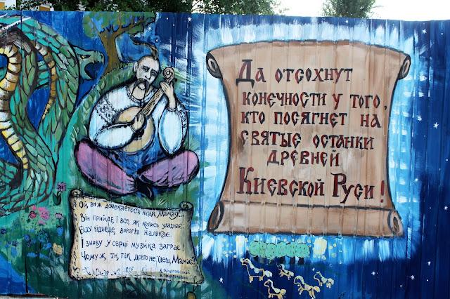 Текстовое граффити на Почтовой площади