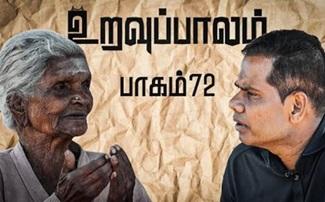 Uravuppalam | Episode 72 | IBC Tamil Tv